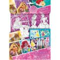Disney Princess Foil Colouring Set